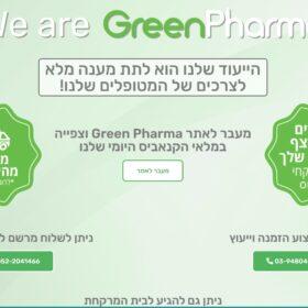 Green Online